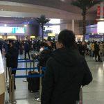 penerbangan menuju wuhan china ditutup virus corona